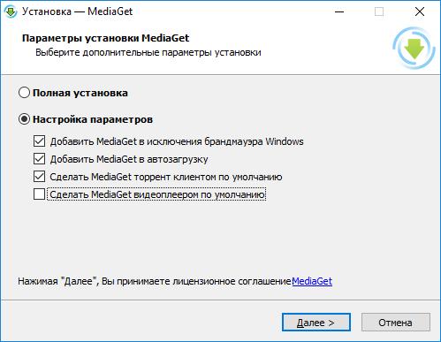 skachat-media-get-windows-10-3.png