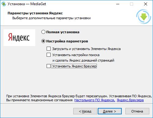 skachat-media-get-windows-10-4.png