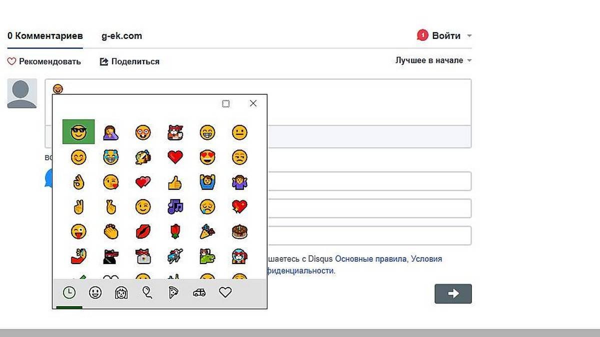 Emoji(2).jpg