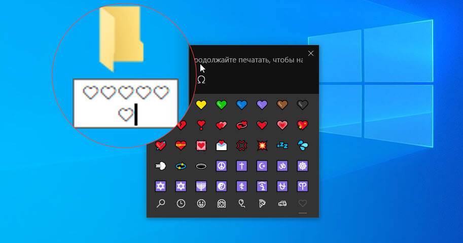 emoji-4.jpg