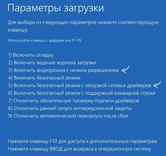 CHernyiy-e`kran-v-Windows-102.png