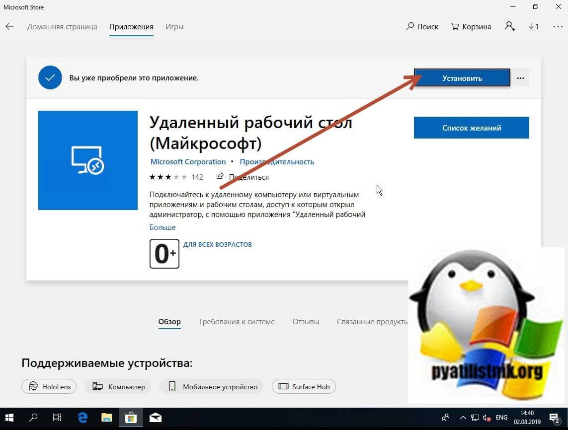 chernyy-ekran-posle-obnovleniya-windows-10-03.jpg