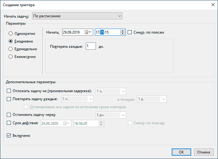 alarm-clock-triggers-task-scheduler.png