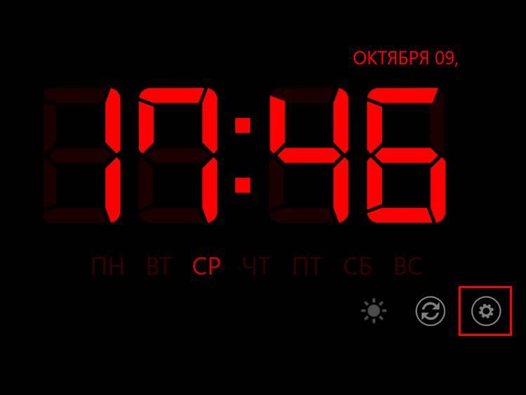 Parametry-programmy-Music-Alarm-Clock.jpg