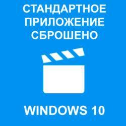 winbug-250x250.jpg