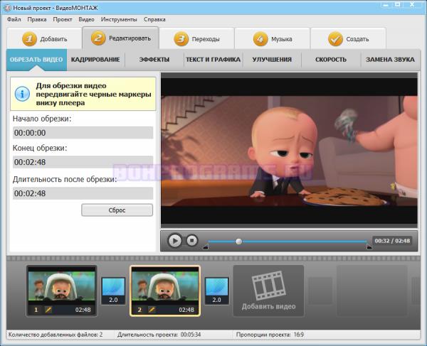 videomontah-interfeys-600x487.png