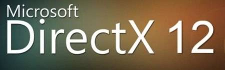 1557986675_directx-min.jpg