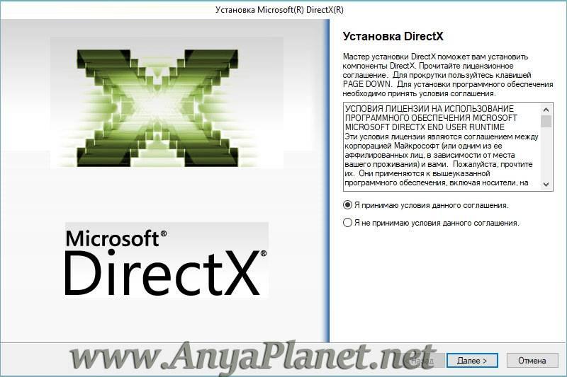 directx9-windows.jpg