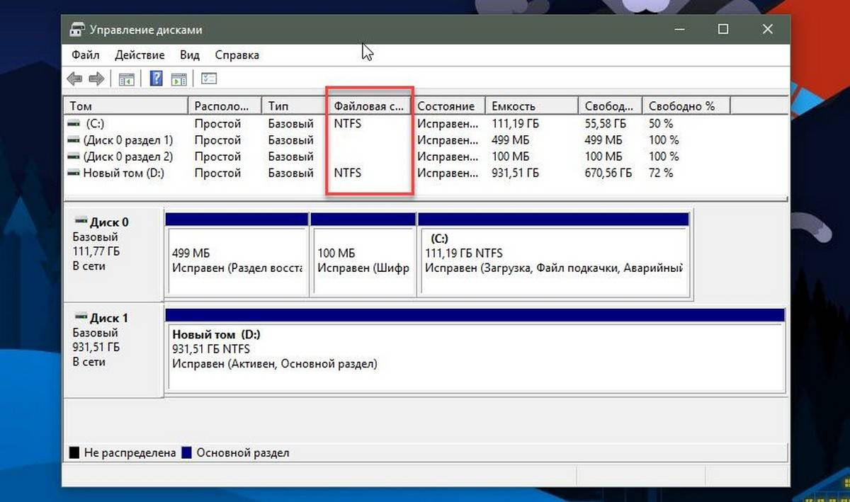 FileSystem.jpg