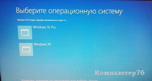 Windows-xp-poverh-Windows-10.jpg