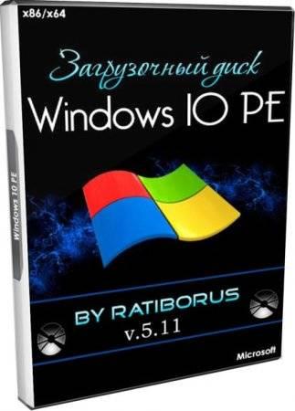 1526821928_windows10pe-ratiborus.jpg