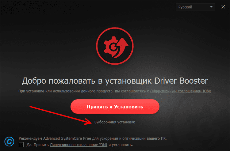 driver-booster-windows-10-1.png