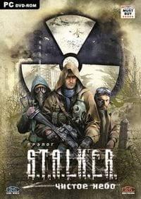 1522256137_stalker_chistoe_nebo_original_cover-min.jpg