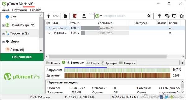 screen0808.jpg