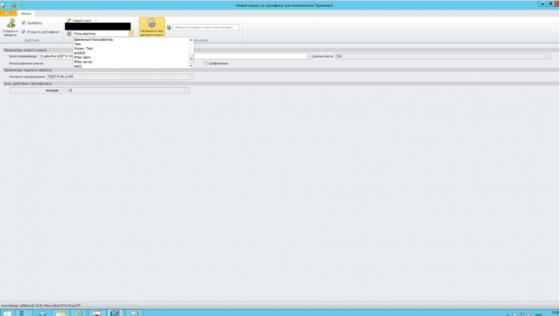 1573044548_screenshot_2-min.png