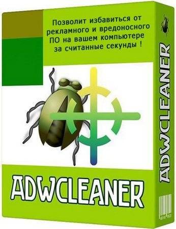 AdwCleaner0.jpg