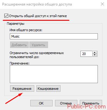 Screenshot_1-10.png