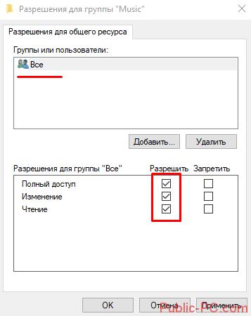 Screenshot_2-8.png