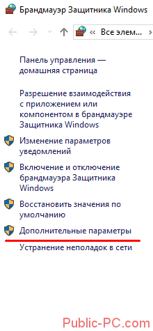 Screenshot_14-1.png