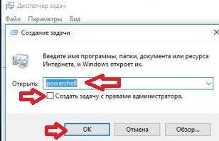 ispravlenie_oshibok_windows_104.jpg