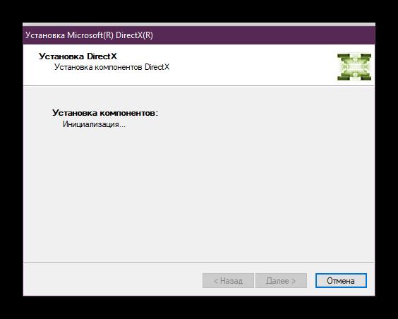 Ozhidanie-ustanovki-bibliotek-v-Windows-10.png