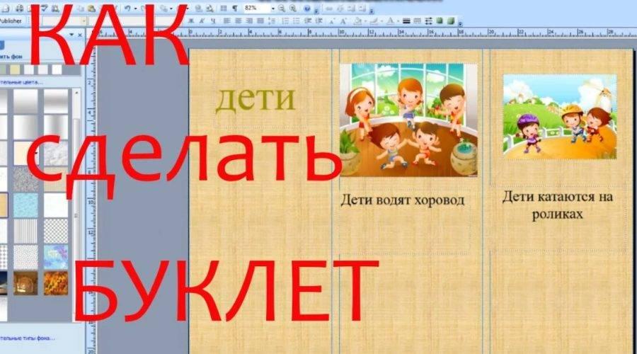 Screenshot_44-900x500.jpg