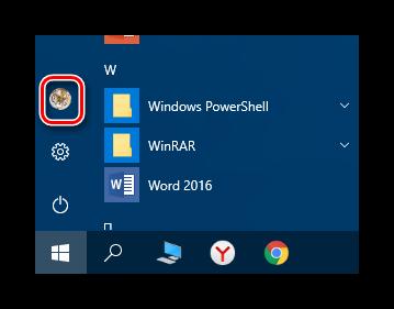 Otkryivaem-menyu-deystviy-uchetnoy-zapisi-na-Windows-10.png