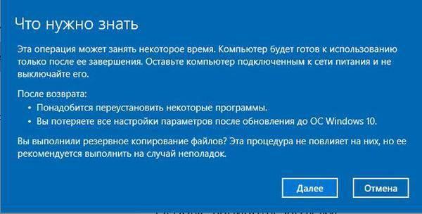 28225912605-oznakomitsya-s-rekomendaciyami.jpg
