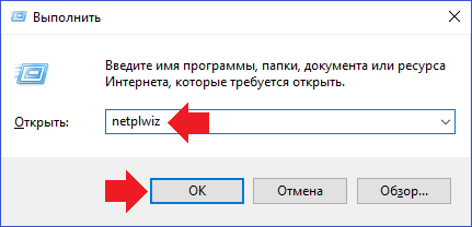 kak-otklyuchit-pin-kod-pri-vxode-v-windows-102.png