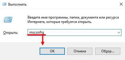 ne-zapuskaetsya-stim-8.jpg