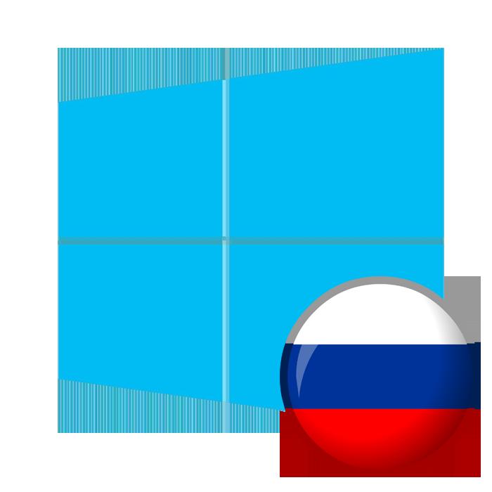 Poyavilis-krakozyabryi-vmesto-russkih-bukv-v-Windows-10.png