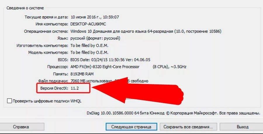Screenshot_66-900x459.jpg