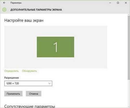 03-dopolnitelnye-parametry-ekrana.jpg