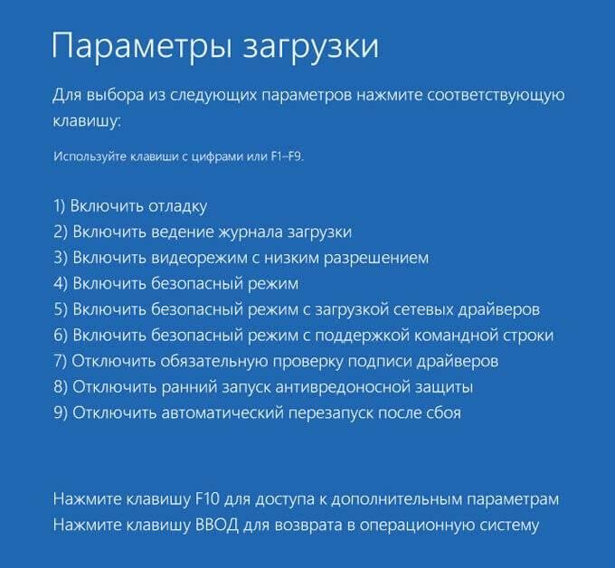 Nazhimaem-klavishu-F5-ili-F4-.jpg