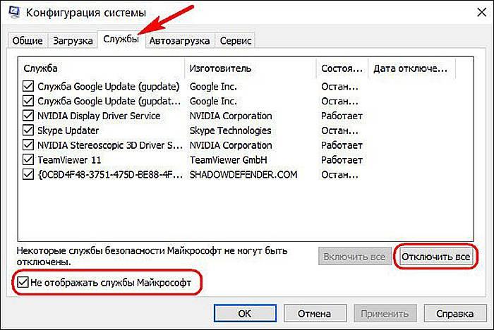 Otkryvaem-vkladku-Sluzhby-ustanavlivaem-pometku-Ne-otobrazhat-sluzhby-Microsoft-nazhimaem-Otkljuchit-vse-.jpg