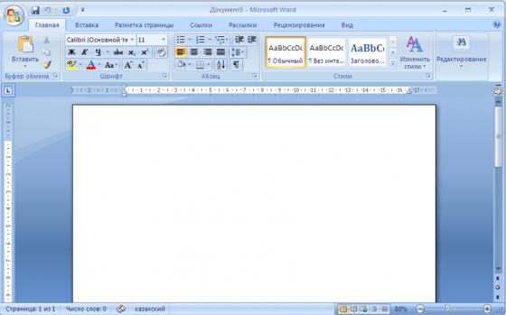 1568581527_screenshot_1-min.png
