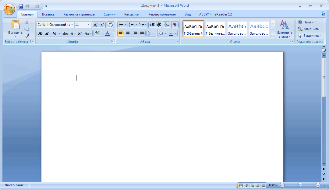 MS-Word-2007-windows-10-1.png
