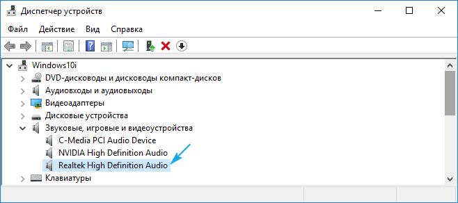 Proverka-rabotosposobnosti-mikrofona-1.png