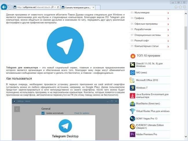 1496320164_microsoft-internet-explorer-10_scr1.jpg
