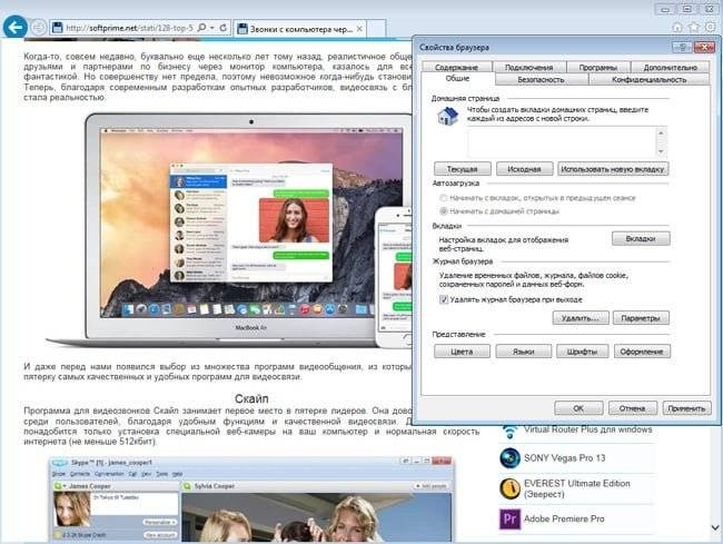 1496320224_microsoft-internet-explorer-10_scr2.jpg