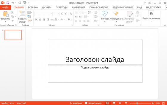 1568068276_screenshot_4-min.png