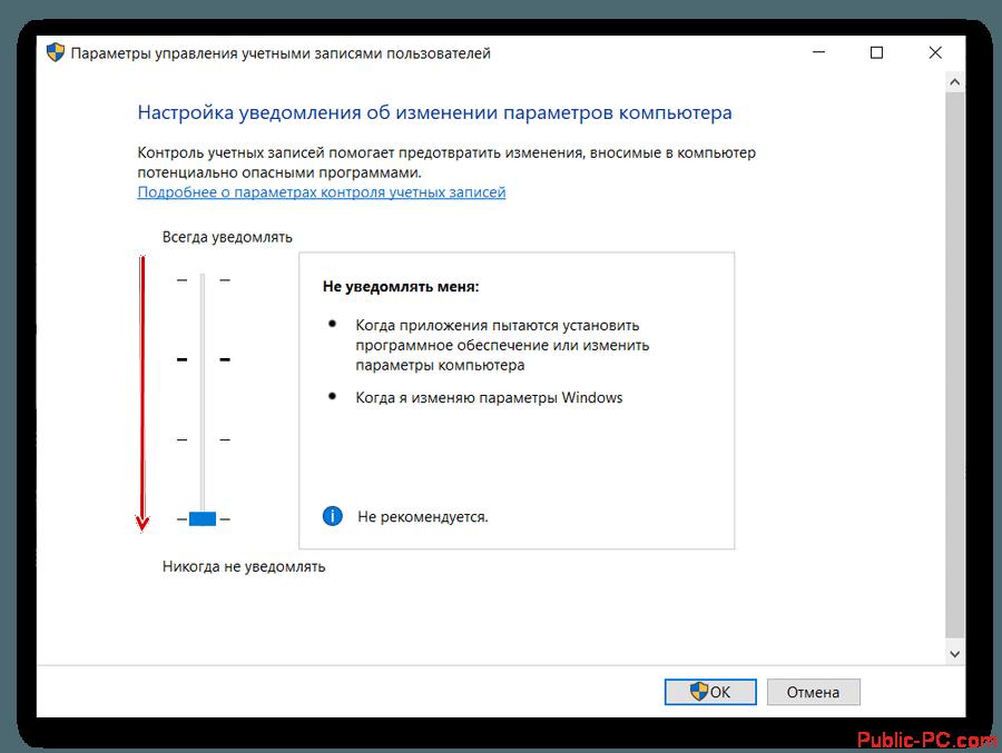 kak-razblokirovat-izdatelya-v-windows-10-2.png