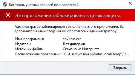 Разблокировать-01.jpg