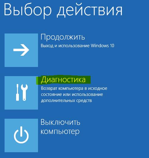 Разблокировать-2.png