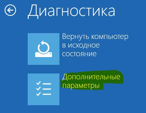 Разблокировать-3.png