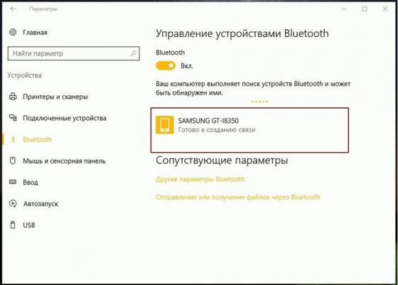 1567079663_screenshot_3-min.png