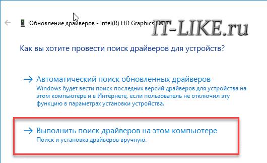vypolnit-poisk.png
