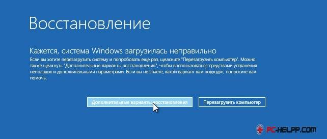 1472040833_windows-10-3.jpg