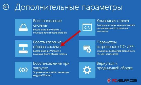 1472042356_windows-10-13.jpg
