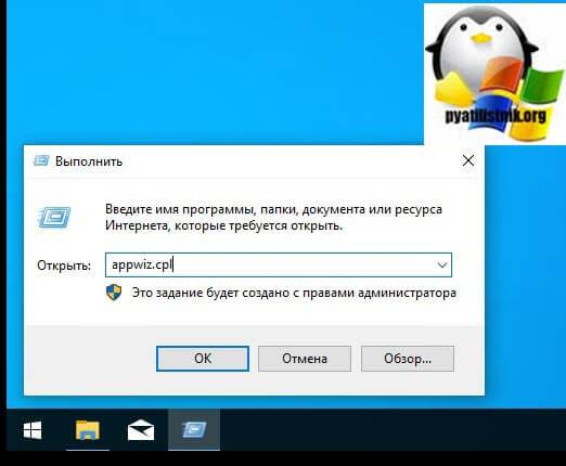 uninstall-office365-09.jpg
